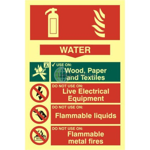 Main photo of ASEC Fire Extinguisher 200mm x 300mm PVC Self Adhesive Photo luminescent Sign