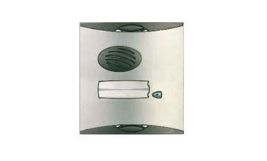 DB601 Anti Vandal Metal Cover - Locksonline Daitem