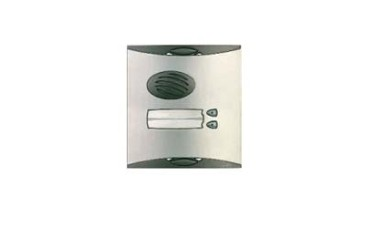 DB602 Anti Vandal Metal Cover - Locksonline Daitem