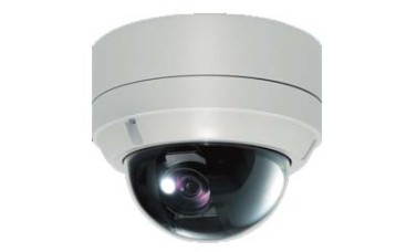 EDGE AV600 External Vandal Dome Color Day/Night Camera